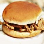 Southern Style Pork BBQ