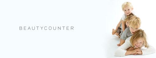 beautycounter1